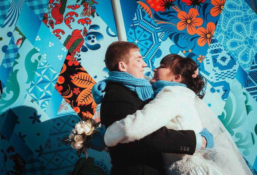 Свадьба. Саша и Таня