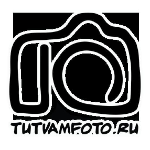 тутВАМфото Фотостудия  TutVamFoto
