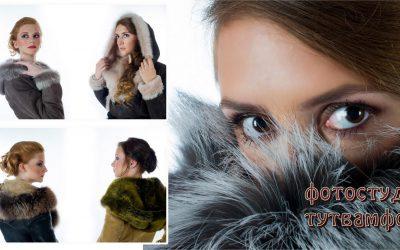 Фотокнига фото для каталогов и интернет магазинов